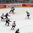 Молодежный чемпионат мира по хоккею проходит в Чехии