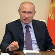 Путин заявил о создании резерва сотрудников для помощи Беларуси при необходимости