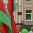 Митинги в поддержку мира, спокойствия и государства продолжаются по всей Беларуси