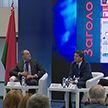 Новые вызовы и тренды в информационном пространстве: в Минске прошел первый Форум медийного сообщества Беларуси