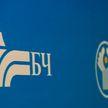Высокоскоростной ж/д магистрали Минск – Санкт-Петербург нужна экономическая оценка