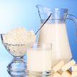 Какие молочные продукты способствуют снижению артериального давления?