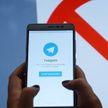 Telegram разблокируют в России