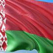 Сборная Беларуси уступила Бельгии в рамках отбора на чемпионат мира по футболу