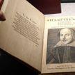 Сборник Шекспира продан на аукционе почти за $10 млн
