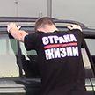 Грязные игры «Страны для жизни»: «мирные» акции протеста, коктейли Молотова, противотанковые «ежи»