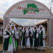 Игорь Петришенко: праздник в Александрии стал культурным брендом Беларуси, и мы гордимся этим