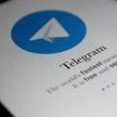 Задержан администратор одного из Telegram-чатов, в котором публиковали угрозы и призывы к насилию