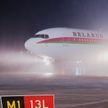 Что изменится после открытия второй взлётно-посадочной полосы в Национальном аэропорту Минск?