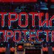 «Тротил протеста»: кто планировал взрывы в Беларуси? Смотрите новый фильм ОНТ