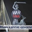Политический кризис в соседних странах: с какими проблемами столкнулись Польша, Литва и Украина?