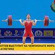 Геннадий Лаптев занял восьмое место на чемпионате мира по тяжёлой атлетике в Таиланде