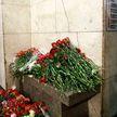 В России вспоминают жертв теракта в петербургском метро
