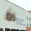 В Витебске готовится к открытию новая школа
