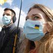 Украина планирует перейти ко второму этапу снятия карантина