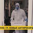 Локдаун в странах Европы: больше 49 млн человек в мире заболели коронавирусом