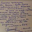 Лётчик-космонавт Алексей Леонов поздравил жителей Бреста с тысячелетием