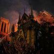 Удастся ли спасти Собор Парижской Богоматери?