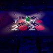 Девиз летней Олимпиады-2020 выбрали в Японии