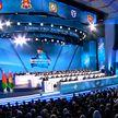 VI Всебелорусское народное собрание: важные заявления, аргументированные мнения и впечатления