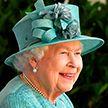 Королева Елизавета II появилась на официальном мероприятии впервые после карантина