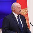 Лукашенко – парламентариям: Доказывайте людям, что вы этого достойны