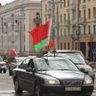 Участники автопробега «За единую Беларусь» отправятся в Жировичи