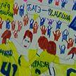 «БАТЭ глазами детей»: победители конкурса получили билеты на матч БАТЭ – «Челси»