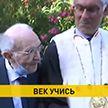 Самый старший в Италии выпускник университета получил диплом в 96 лет