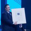 Сертификат культурной столицы 2021 года вручен Борисову: торжественная церемония прошла в концертном зале