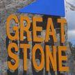 Новый резидент «Великого камня» займется развитием беспилотного транспорта