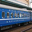 Повышаются тарифы на оформление билетов на поезда