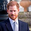 Принц Гарри отказался от королевской фамилии после переезда в США