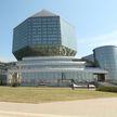 Библиотекари Беларуси отмечают профессиональный праздник