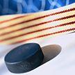 Чемпионат Беларуси по хоккею: солигорский «Шахтёр» в гостях оказался сильнее «Гомеля»