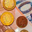 Белорусский рубль: история от «зайчиков», миллионов и девальваций до стабильной валюты