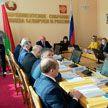 Депутаты Парламентского Собрания Союзного государства обсудили торгово-экономическое сотрудничество Беларуси и России