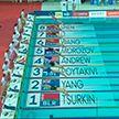 Евгений Цуркин – бронзовый призер пятого этапа Кубка мира в Пекине