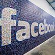Facebook купил стартап по управлению компьютером силой мысли за $1 млрд