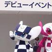 Когда пройдет Олимпиада в Токио? Вопрос решится в течение четырех недель