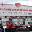 МТЗ – 75! Рассказываем о легендарном тракторе «Беларус», новом беспилотнике и где будут отмечать праздник