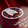 Высшая юридическая сила. Об особенностях и условиях создания Конституции Беларуси