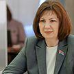 Белорусские парламентарии отправляются в Санкт-Петербург на Евразийский женский форум