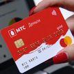 Белорусам представили платёжную карту «МТС Деньги»