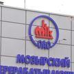 Мозырский НПЗ завершает строительство новой технологической печи