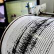 Почти 40 человек пострадали от землетрясения на Филиппинах, погиб ребёнок