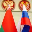 Сотрудничество с Россией в цифрах: инвестиции, импорт и объем внешней торговли