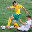 Сборная Беларуси по футболу сыграла вничью с командой Литвы в матче Лиги наций