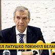 Павел Латушко выехал за рубеж и сейчас находится в Польше