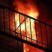 Пожар в жилом доме Нью-Йорка: погибли четыре человека